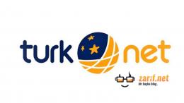 TurkNet İnternet İptali Dilekçe ile Nasıl Yapılır?